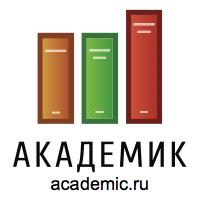 https://academic.ru/images/Logo_social_ru.png?3