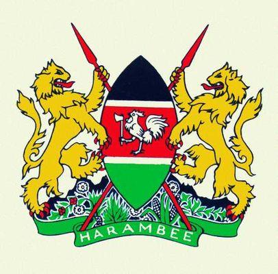 Государственный герб кения