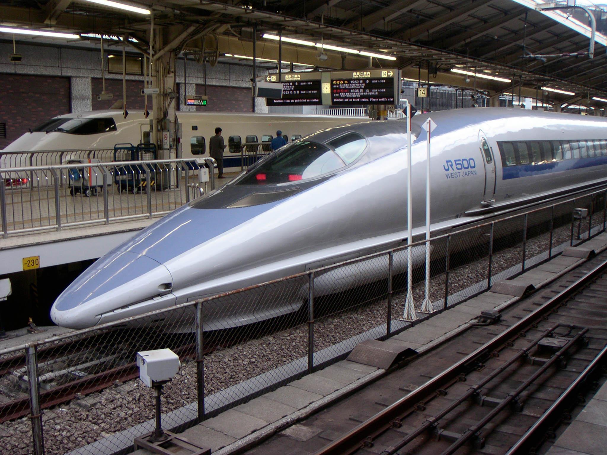 Экономика японии