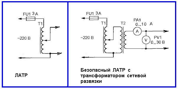 Принципиальная схема электронного латра.
