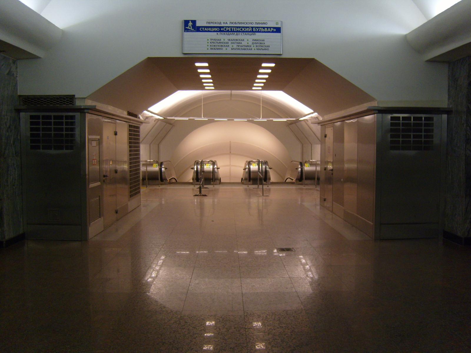 Чистые Пруды (станция метро) .