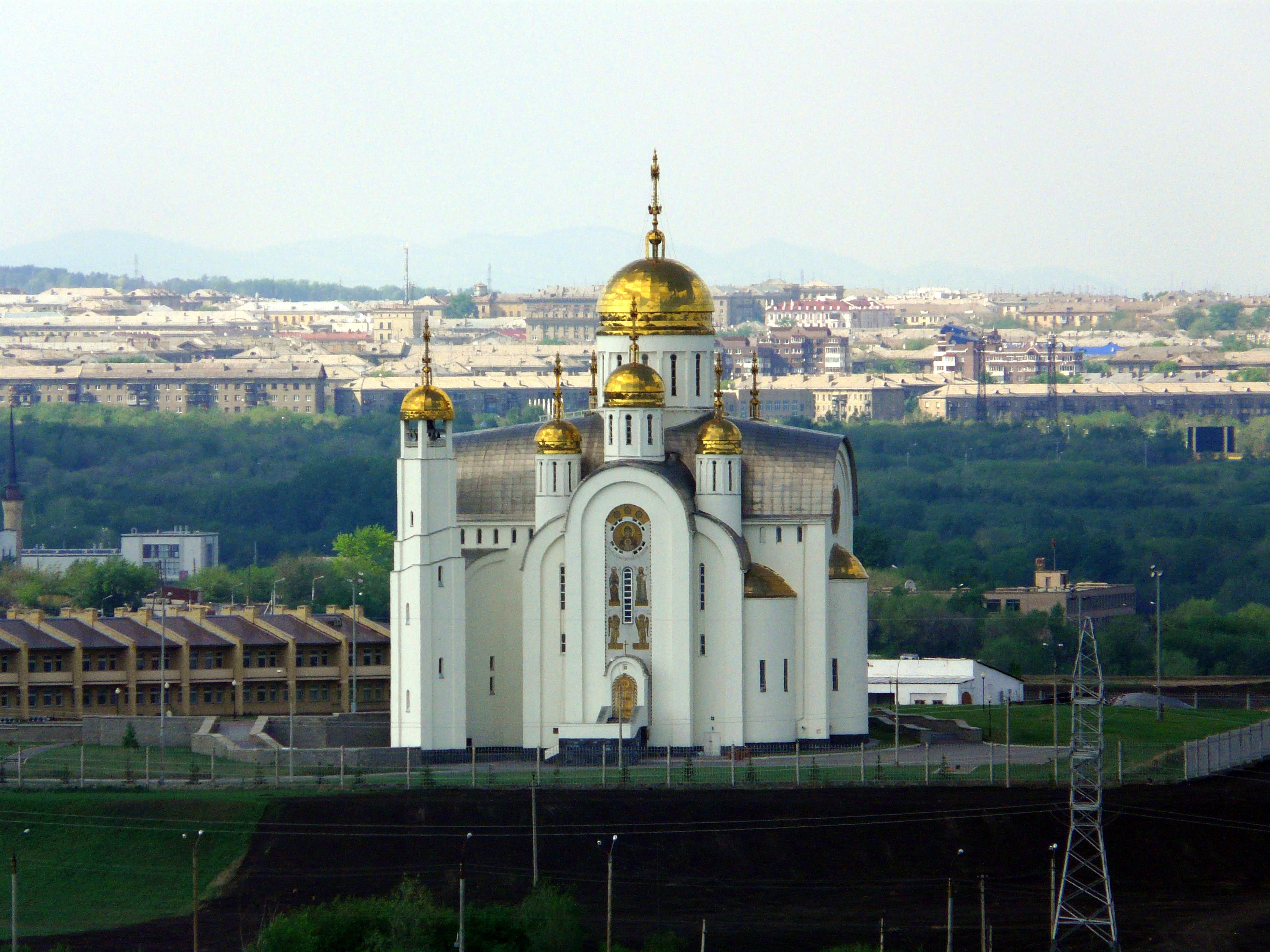 Вознесения Господня (Магнитогорск ...: academic.ru/dic.nsf/ruwiki/1409993