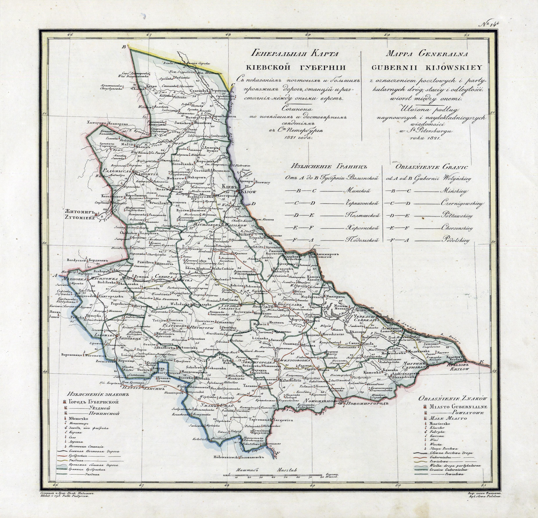 ...губерния являлась одной из 8 первых губерний будущей Российской Империи, сформированных в ходе первой губернской...