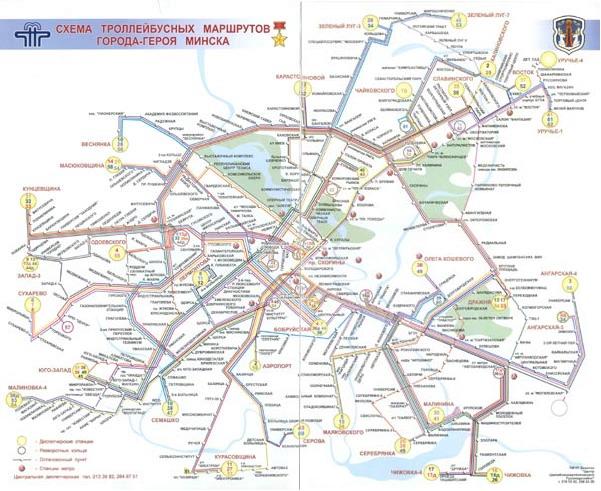 Схема троллейбусных маршрутов Минска.  0.
