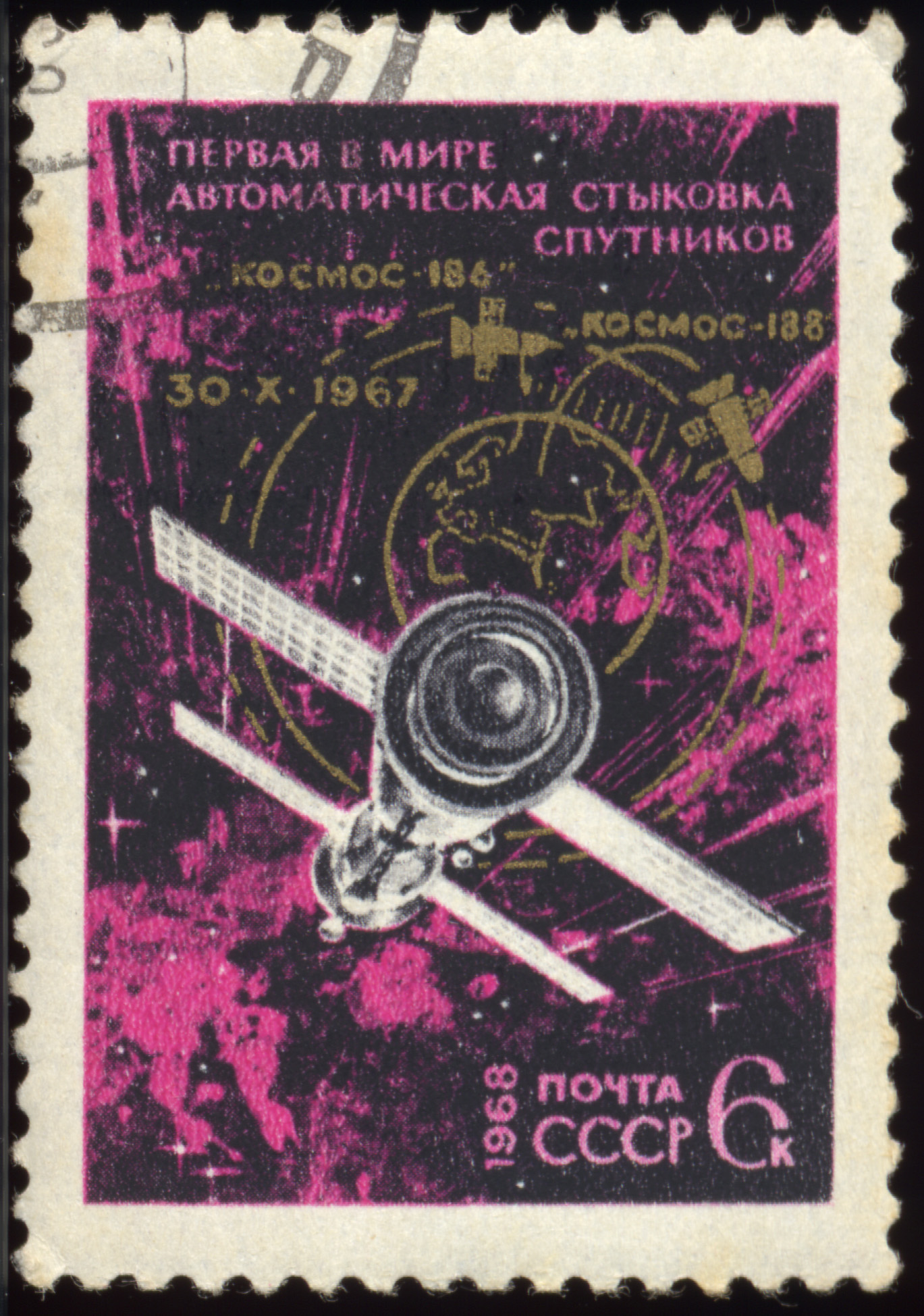 ...830 R3:0,5 Тематика:Космос SeriesInd:3619 Год издания:1968 Месяц издания:3 Название марки:Спутники и схема их...